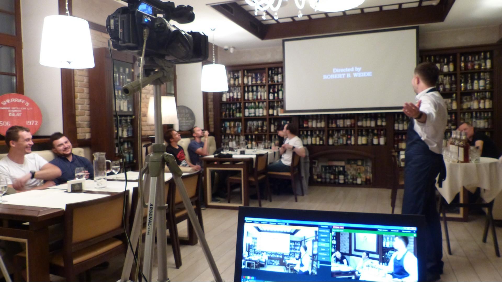 Онлайн трансляция дегустации виски