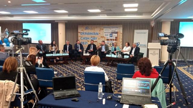 Онлайн трансляция конференции UKRAINIAN CASH DAY 2021